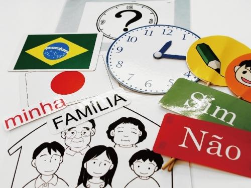 ポルトガル語講座 ベン・ヴィンド