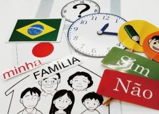 ポルトガル語講座 ベン・ヴィンド; ?>
