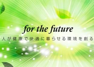 洋泉興業株式会社; ?>