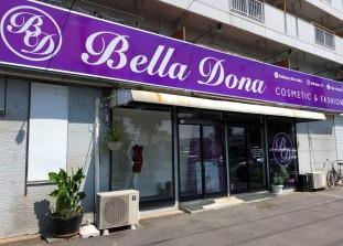 BELLA DONA(ベラ ドーナ)《コスメ&ファッション》; ?>
