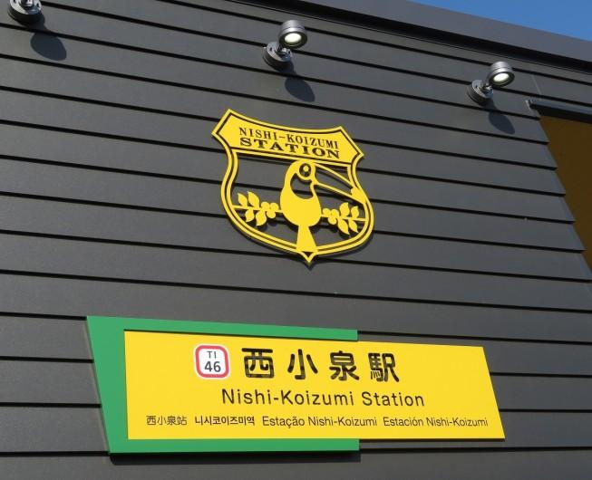 大泉町観光協会 4