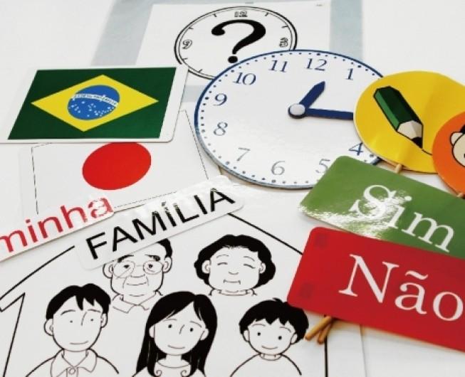 ポルトガル語講座 ベン・ヴィンド 1