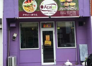 Açaí Ya - Oizumi(アサイーヤ大泉)《アサイー専門店》; ?>