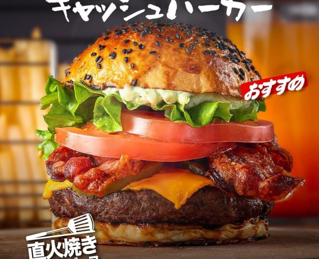 BURGER'YA(バーガーヤ)《ハンバーガー屋》 5