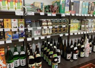 堀本商店《酒&食料品店》; ?>