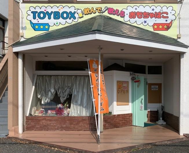 TOY BOX(トイ ボックス)《居酒屋&カラオケ》 1